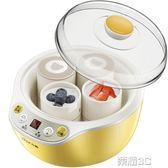 酸奶機 酸奶機米酒機自制迷你分杯不銹鋼家用全自動220V JD 新品