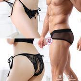 情侶內褲情趣性感誘惑火辣珍珠按摩女人開檔夫妻內衣男士露JJ浪 完美情人