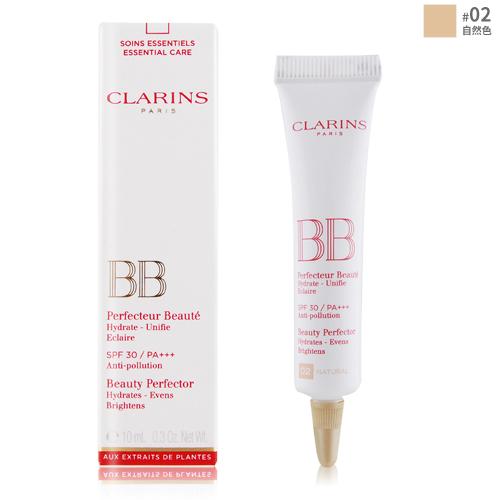 CLARINS 克蘭詩 輕呼吸全效UV BB霜SPF30/PA+++(10ml)#02自然色-百貨公司貨【美麗購】