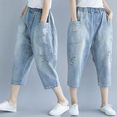 胖妹妹褲子夏季韓版破洞牛仔褲胖MM寬鬆百搭哈倫褲鬆緊腰七分褲女 限時降價