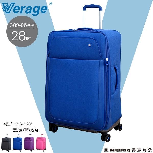 Verage 維麗杰 行李箱 28吋 悠活行者系列 布面 商務 旅行箱 任選 389-0628 得意時袋