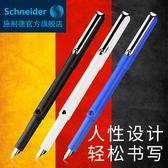 德國Schneider施耐德鋼筆成人學生用BK400墨水鋼筆書寫練字0.5mm 小宅女大購物