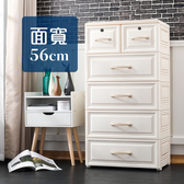 Mr.box【024044-01】56大面寬-鄉村風歐式大5層收納櫃(北歐日系)