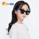 UV100 防曬 抗UV Polarized童款太陽眼鏡-趣味造型