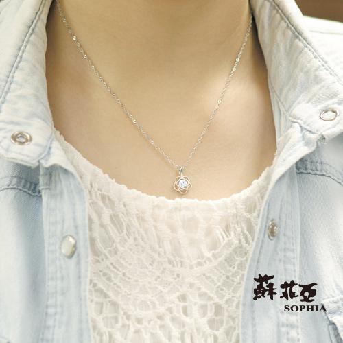 蘇菲亞SOPHIA - 山茶花0.30克拉ESI1鑽鍊