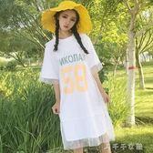 韓國ulzzang閨蜜裝chic裙子女夏韓版潮原宿風BF網紗中長款洋裝「千千女鞋」
