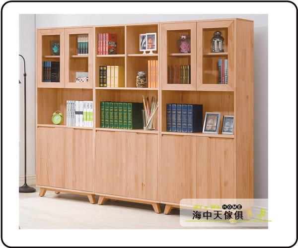 {{ 海中天休閒傢俱廣場 }} F-41 摩登時尚 書房系列 B497-02 羅本北歐全實木8尺組合書櫃