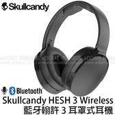 Skullcandy 潮牌骷髏 HESH 3 Wireless 藍牙翰許 3 耳罩式無線耳機 黑色 (24期0利率 免運 公司貨) S6HTW-K033
