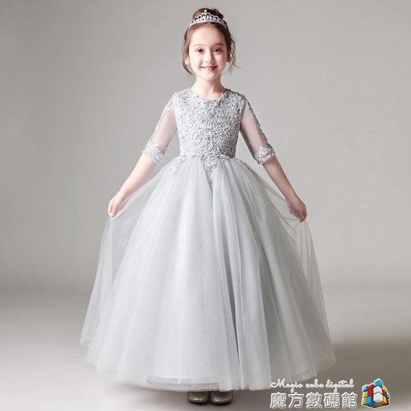 兒童禮服公主裙女童蓬蓬紗花童鋼琴演出服小主持人晚禮服長袖春夏 魔方數碼館