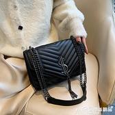流蘇包 高級感包包女2021新款韓版洋氣流蘇百搭斜背包時尚質感小方包 愛麗絲
