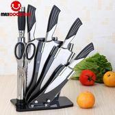 亞克力刀架刀座刀架置物架廚房用品菜刀架架【黑色地帶】