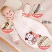 嬰兒睡袋 嬰兒睡袋春秋冬季加厚冬款兒童分腿寶寶防踢被神器嬰幼兒四季通用 【快速出貨】