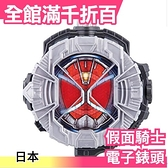 【DX WIZARD】日版 BANDAI 假面騎士 ZI-O 時王 變身道具 電子手錶 聲光效果【小福部屋】