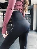 瑜伽褲 瑜伽褲女夏薄款高腰提臀彈力緊身褲外穿速干運動褲跑步訓練健身褲