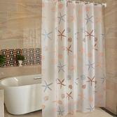 衛生間浴簾套裝防水防霉加厚掛簾浴室隔斷簾子免打孔門簾布洗澡簾 童趣潮品