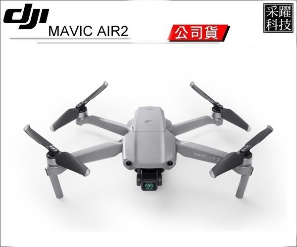 DJI Mavic Air 2 超輕巧型 空拍機 暢飛套裝版
