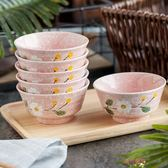 泡麵碗歐式釉下彩5.5英寸陶瓷碗創意手繪泡面碗簡約米飯碗套裝6只