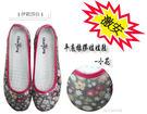 ☆日本製~橡膠果凍平底娃娃雨鞋~小花☆...
