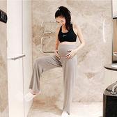 孕婦睡褲莫代爾春夏薄款托腹闊腿褲寬松加長瑜伽褲孕婦打底褲外穿-大小姐韓風館