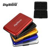 【折100元+免運費】DigiStone  防震型 晶鑽系列 16片裝(8SD+8TF) 鋁合金多功能記憶卡收納盒X1P