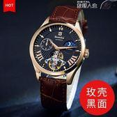 手錶男士機械錶全自動防水鏤空男錶真皮帶潮時尚 數碼人生igo