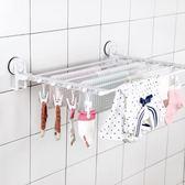 衛生間可折疊掛毛巾架浴室內晾衣架免打孔