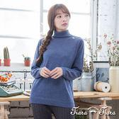 【Tiara Tiara】激安 摺領素色縮口長袖針織衫(藍)
