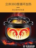 砂鍋燉鍋家用陶瓷煲湯煲燃氣小號煲仔飯沙鍋煤氣灶專用瓦罐老式  快意購物網