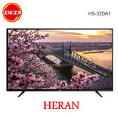 HERAN 禾聯 HS-32DA1 32吋 液晶顯示器  HiHD 1366X768 含類比/HD/HiHD視訊盒 公司貨