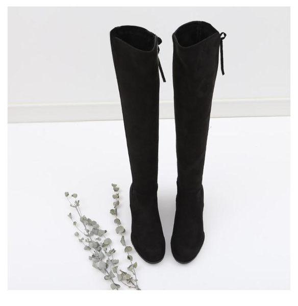 長靴女過膝瘦瘦靴平底長筒靴子粗跟百搭高筒彈力鞋 糖果時尚