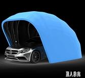 全自動半自動液壓折疊汽車庫伸縮停車棚摩托車遮陽棚防塵車棚TT2218『麗人雅苑』