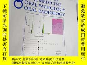 二手書博民逛書店Oral罕見Surgery, Oral Medicine, Or