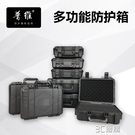 普維M系列大中小多功能儀器儀表包材箱設備防護箱五金工具收納盒 3C優購
