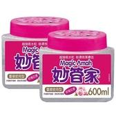 妙管家除濕劑-玫瑰花香600ml*2入【愛買】