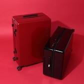 行李箱 行李箱網紅旅行密碼拉桿箱男向輪登機箱女  喜樂屋