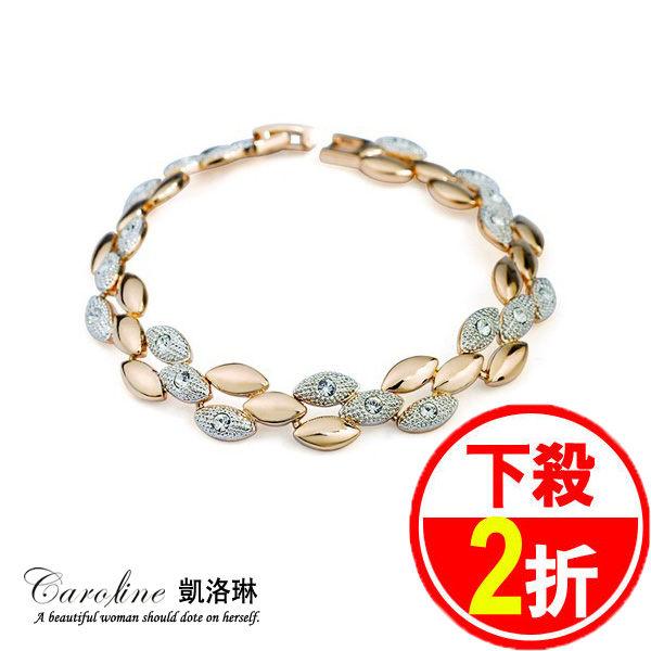 《Caroline》★【金色麥穗】典雅設計優雅時尚品味流行時尚手環66287