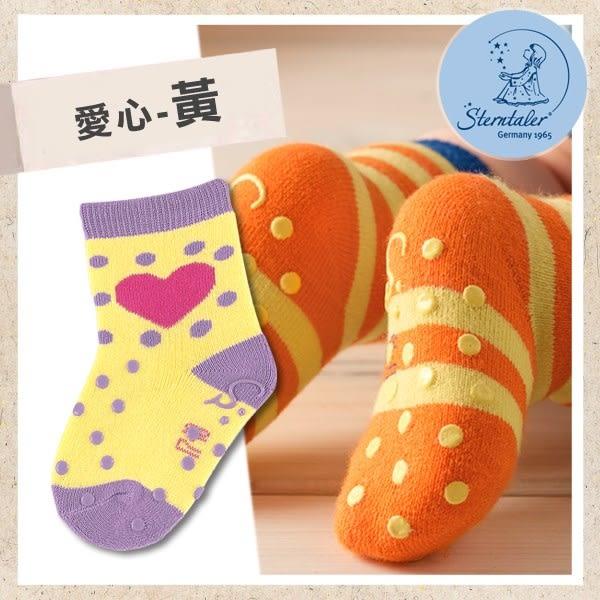 防滑學爬襪-愛心黃(8-11cm) STERNTALER C-8011606-636
