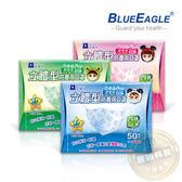 【藍鷹牌】綠色 2-4歲專用 立體防塵口罩 50片/盒(寶貝熊圖案)