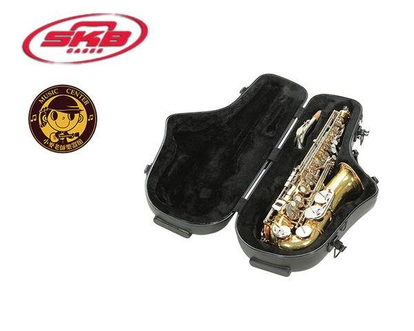 【小麥老師樂器館】SKBSKB 440 職業級Alto中音薩克斯風專用硬盒 SKB440 琴盒