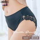 親膚萊卡蕾絲包臀高腰內褲 L~XL - 香草甜心【11415】