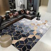 雙十二鉅惠簡約現代歐式客廳地毯茶幾毯長方形臥室床前毯長方形黑白可機洗  巴黎街頭 創意小鋪
