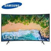 【SAMSUNG 三星】 55吋黃金曲面4K電視 UA55NU7300WXZW (含運無安裝)