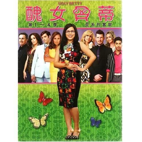 醜女貝蒂全系列 1-4季 套裝DVD(購潮8)