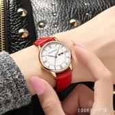 手錶女 雙日歷休閒防水時尚潮流學生石英錶皮帶女士手錶女錶 1995生活雜貨 NMS