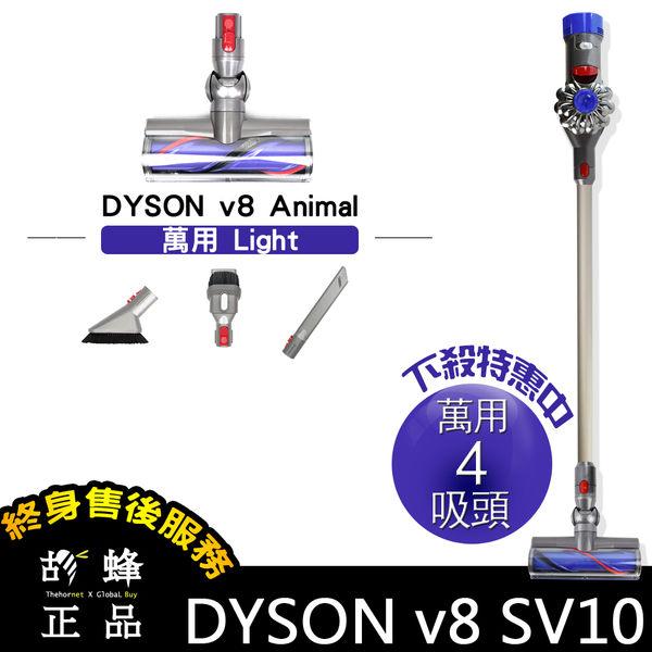 ㊣胡蜂正品㊣ Dyson V8 animal 四吸頭版 motorhead 最新旗艦 HEPA sv09 sv10 v6 Absolute fluffy+ plus