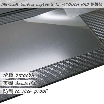 【Ezstick】Microsoft Surface Laptop 3 15吋 TOUCH PAD 觸控板 保護貼