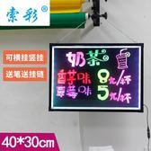 鉅惠兩天-索彩40*30壁掛式熒光板夜光廣告寫字板LED發光板手寫電子留言黑板【八九折促銷】