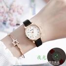 手錶 2021新款女學生韓版簡約中學生夜光防水女士石英表初中生 原本