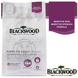【培菓平價寵物網】BLACKWOOD 柏萊富《全犬│鮭魚 & 米》功能性腸胃保健配方 1LB/450g