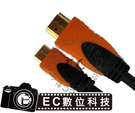 【EC數位】MINI HDMI 大對小雙消磁環訊號線SR5 SR7 SR8 SR10 SR11 SR12 FS10 HF10 HF100 HS9 SD9 適用